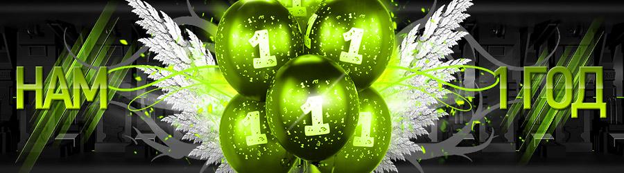 последующие поздравление клана с днем рождения каким критериям определяется